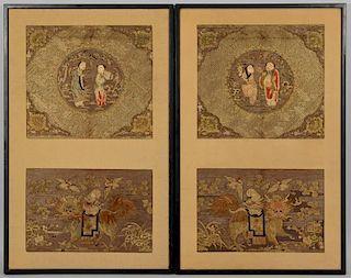 2 Chinese Gilt Embroidered Framed Panels