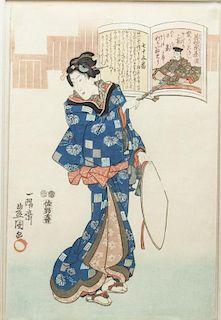 Toyokuni III (Japanese, 1824-1880)- Ukiyo-e Print