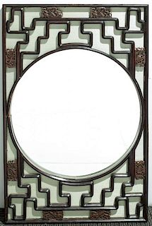 Chinese Carved Wood Mirrored Screen Shutter