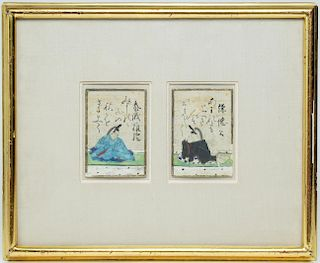 Japanese Calligraphy & Ink Painting- 2 Miniatures