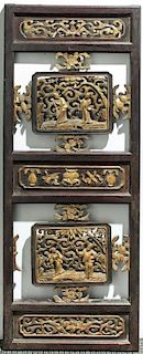 Chinese Carved & Giltwood Openwork Screen Shutter