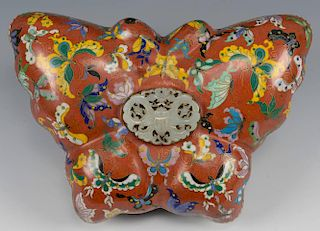 Chinese Cloisonne Butterfly Form Box w/ Jade Insert