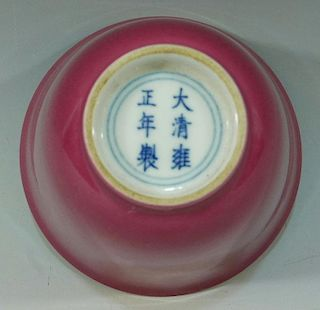CHINESE ANTIQUE RUBY BACK PORCELAIN CUP - YONGZHENG MARK & PERIOD