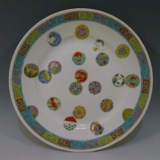 CHINESE ANTIQUE FAMILLE ROSE PLATE - GUANGXU MARK AND PERIOD