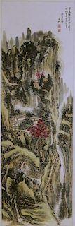 HUANG BINHONG (1865-1955), CHINESE WATERCOLOR PAINTING