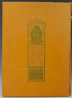 STATUES AND PICTURES OF GAUTAMA BUDDHA - PUBLISHED IN CHINA 1956