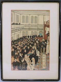 "YOSAI NOBUKAZU, JAPANESE 1872-1944.  ""MEETING"" WOODBLOCK PRINT"