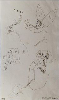 "Chagall, Marc,  Russian/ French 1887-1985,""Yizkor - La prier du souvenir(Yizkor - The prayer of remembrance)"","