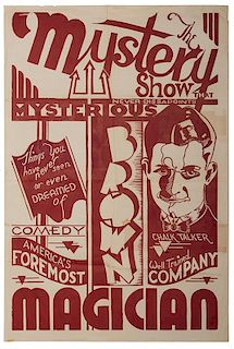 Mysterious Brown. The Mystery Show that Never Disappoints.