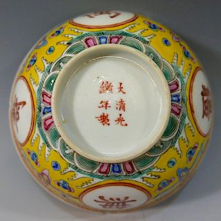 CHINESE ANTIQUE FAMILLE ROSE PROCELAIN BOWL - GUANGXU MARK AND PERIOD