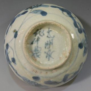 CHINESE ANTIQUE BLUE WHITE PORCELAIN CUP - CHENGHUA MARK AND PERIOD