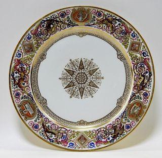 C.1844 Louis Philippe Sevres Fontainbleau Plate