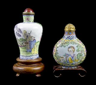 A Gilt Metal Enamel Snuff Bottle, Height overall 2 3/8 inches.