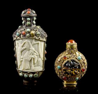 Two Tibetan Snuff Bottles, Height overall of first 4 1/8 inches.