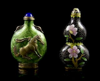 * A Group of Four Snuff Bottles, Height of second overall 3 9/16 inches.