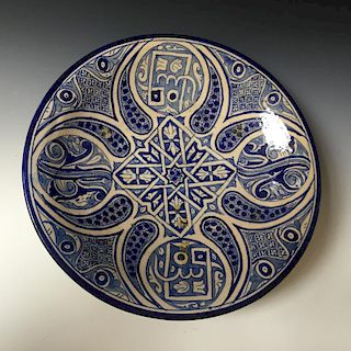 A PERSIAN ANTIQUE PLATE. MARKED