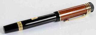 Montblanc Friedrich Schiller Fountain Pen