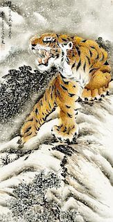 Asian Tiger Painting (20th Century)