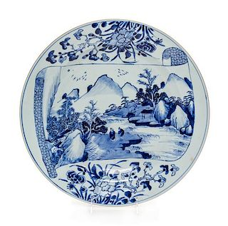 A Large Chinese Blue and White Porcelain Charger Diameter 15 inches.