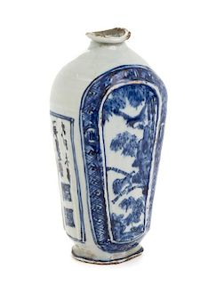 A Blue and White Porcelain Vase Height 8 1/4 inches.