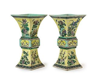 * A Pair of Chinese Famille Verte Porcelain Gu -Form Vases Height of each 8 1/2 inches.
