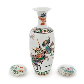Three Chinese Porcelain Articles Height of vase 11 1/2 inches.