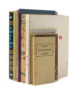 * Twenty-Eight Reference Books Pertaining to Chinese Art