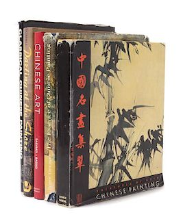 * Seventeen Reference Books Pertaining to Chinese Painting and Costumes