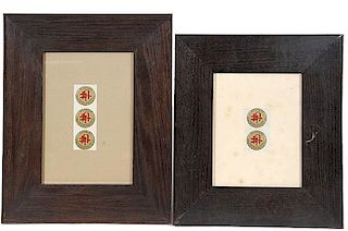 FIVE ORIGINAL STICKLEY DECALS