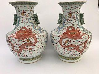 Pair Chinese Porcelain Dragon Vases.
