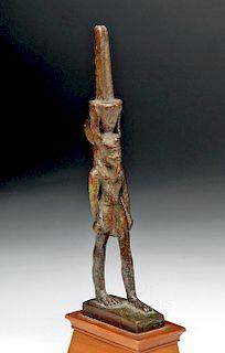 Egyptian Bronze Striding Nefertum, ex-Sotheby's
