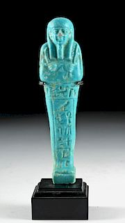 Egyptian 26th Dynasty Faience Ushabti