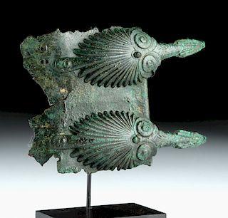 Etruscan / Samnite Bronze Belt w/ Clasps