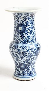 A Chinese Porcelain Vase Height 7 1/8 inches.