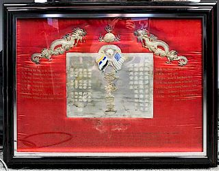 Two Chinese Silvered Presentation Plaques Larger frame: 25 1/2 x 32 3/4 inches.
