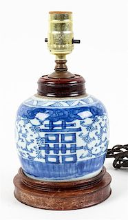 * A Blue and White Chinese Ginger Jar Height overall 9 inches.