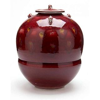 Studio Pottery, Tom Turner Pottery, Oxblood Jar
