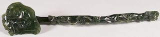 CHINESE CARVED SPINACH JADE SCEPTER