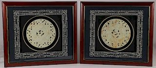 PAIR OF LARGE CHINESE CARVED BI DISCS