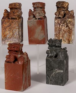 FIVE CHINESE CARVED HARDSTONE FIGURAL SEALS