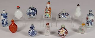 12 CHINESE SNUFF BOTTLES