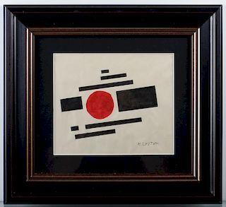 "Nicolai Suetin ""Composition"" Gouache On Paper"