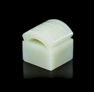 A Jade Seal Height 1 1/8 inches.