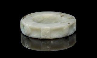 A Jade Pendant Diameter 1 3/4 inches.