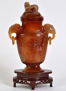 Amber Quartz Lidded Chinese Urn on Stand