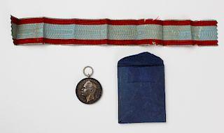 WWI German Hessen medal for bravery
