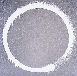 Agama - Takashi Murakami