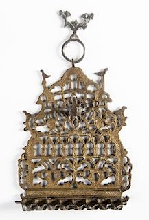 Moroccan Brass Hanukkah Menorah
