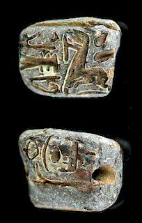 Egyptian Faience Amuletic Plaque - Hyksos Expulsion