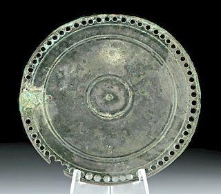 Roman Bronze Mirror w/ Leaded Surface